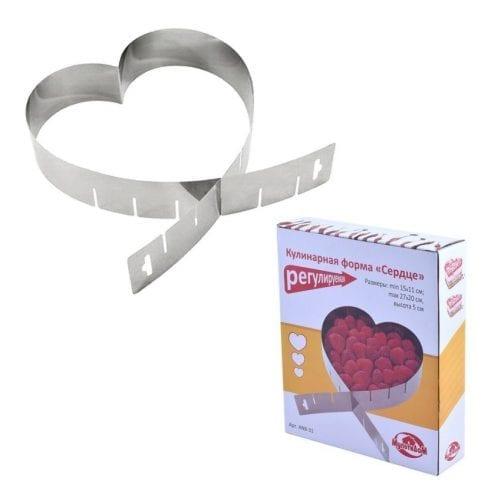 Раздвижная форма для выпечки сердце