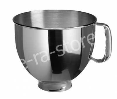 Чаша металлическая сменная для миксера KitchenAid ARTISAN 4,8