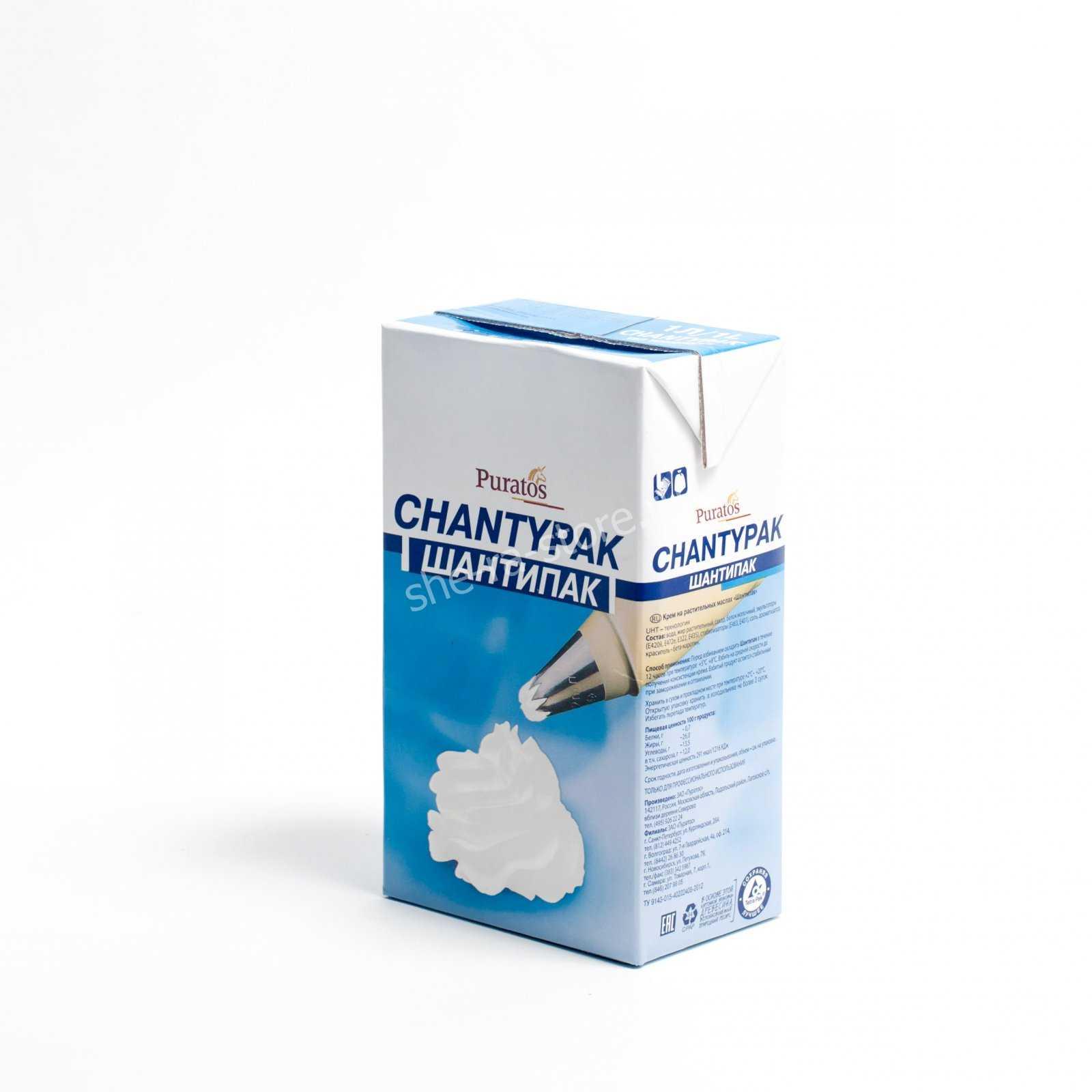 Cream Shantipak: product features