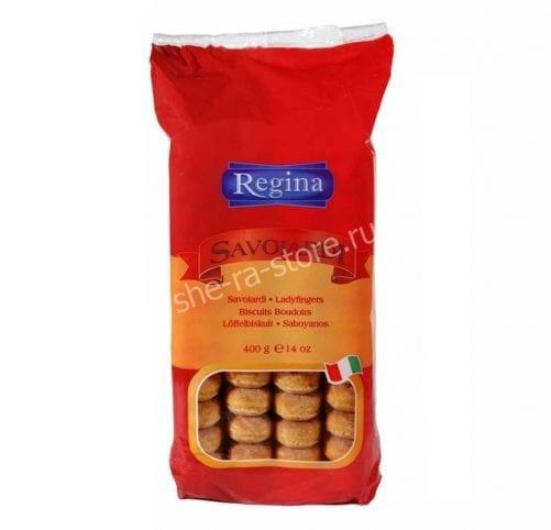 Савоярди Regina (бисквитные палочки для тирамису)
