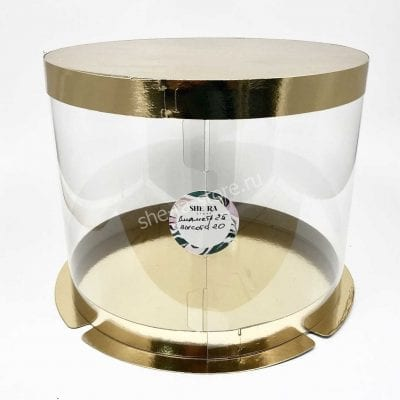Коробка для торта золотая, прозрачный цилиндр D 20