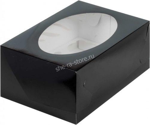коробка под капкейки чёрная