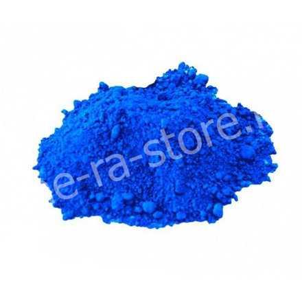 Синий сухой водорастворимый краситель Roha