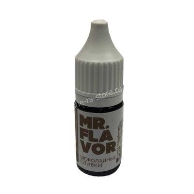 Пищевой ароматизатор mr Flavor Шоколадные сливки 10мл