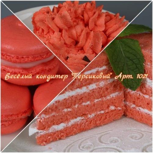 Пищевой жидкий краситель Персиковый