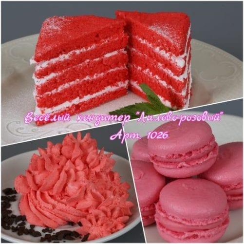 Пищевой жидкий краситель Лилово-розовый