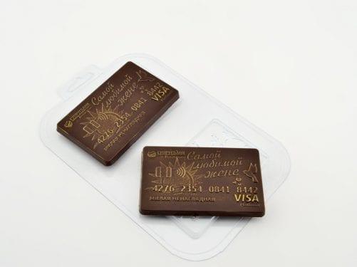 """Форма для шоколада """"Кредитка для любимой"""" пластик"""