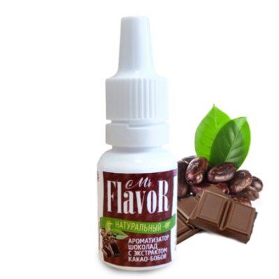 Пищевой ароматизатор Шоколад с экстрактом какао-бобов, 10 мл